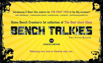 Bench-Talkies-The-First-Bench-Poster