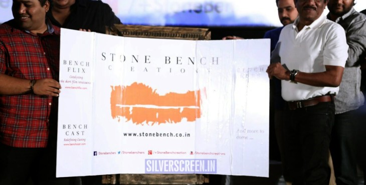 Stone Bench Creations Launch Photos