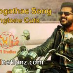 Thalli Pogathey Song - Ringtone Cuts