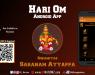 Hari Om – Android App