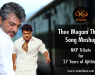 Thee Mugam Thaan Song – NKP – WI Mash Up | Thala Ajith | Yuvan