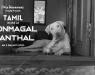 Ponmagal Vanthal | Tamil | Rajapalayam