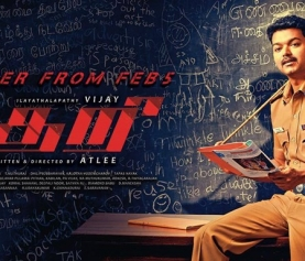 Vijay in Theri Teaser