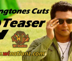 24 Movie Teaser Ringtone Cuts