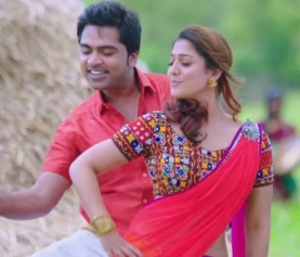 Ithu Namma Aalu Trailer