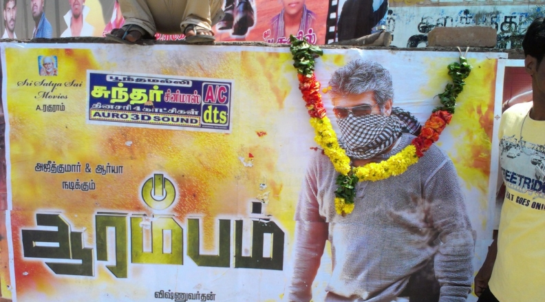 Arrambam FDFS Celebration by Team WI