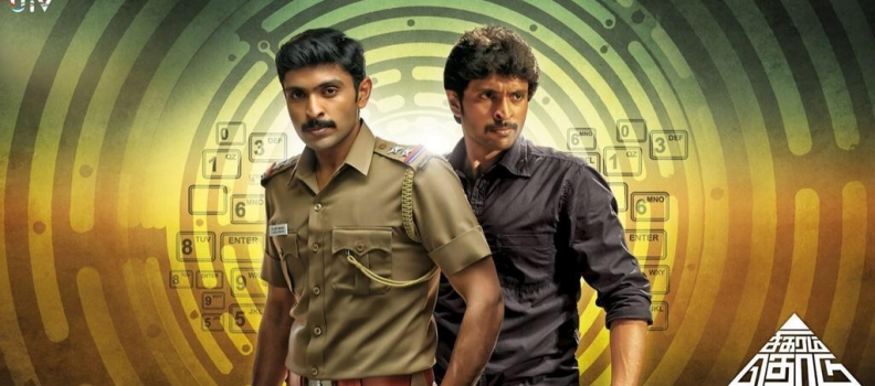 Sigaram Thodu Audio Songs