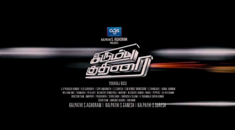 Irumbu Kuthirai Audio Songs