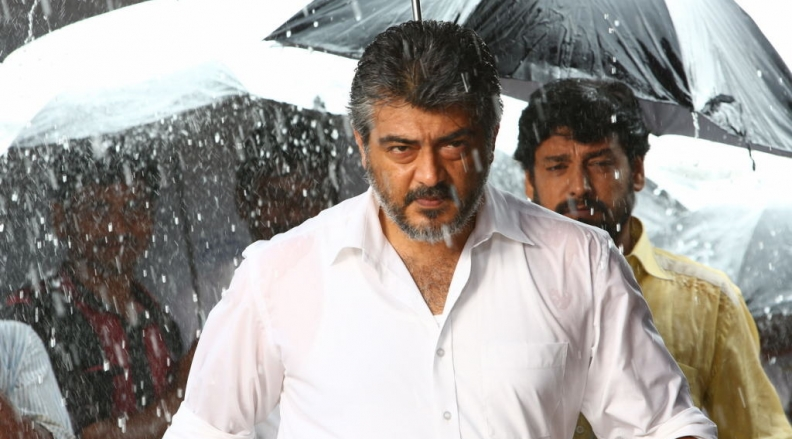 Thala Ajith in Veeram WI Mash-Up Teaser