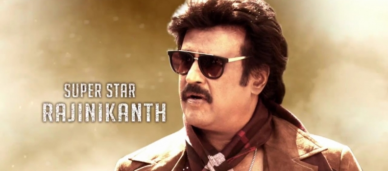 Lingaa Motion Poster