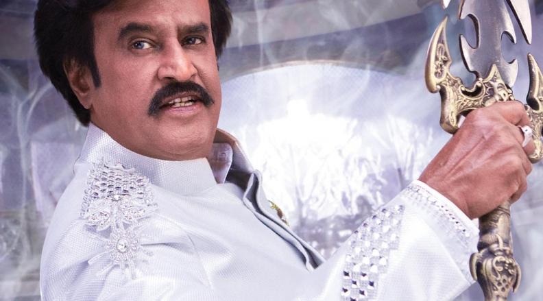 Po Nee Po BGM feat Thalapathy Rajini