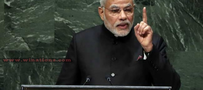 Modi Speech At UNGA