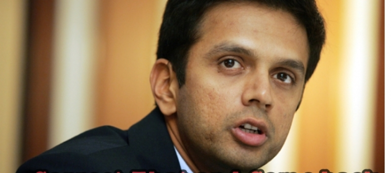 Correct That and Come Back – Dravid to Saeed Ajmal