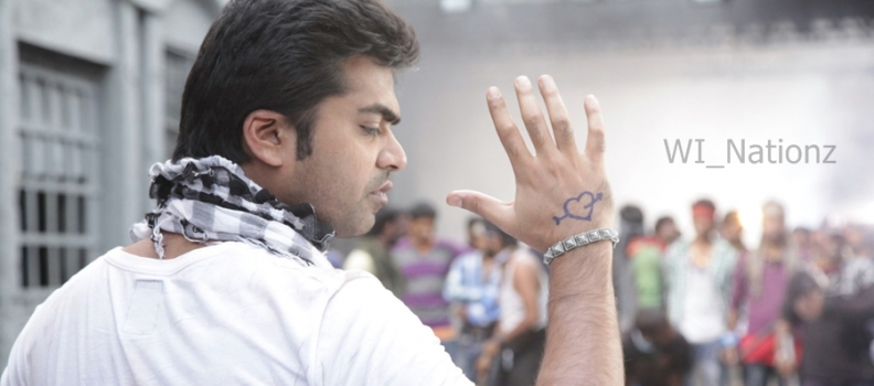 Court Stops The Release of Vaalu