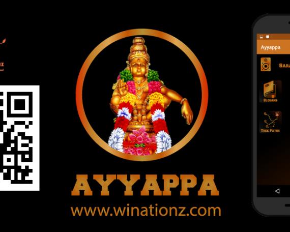Ayyappa – Android App