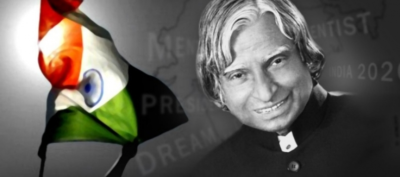 Dr APJ Abdul Kalam – The Pride of INDIA – is no more ..