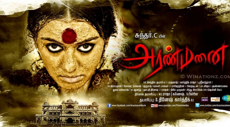Aranmanai – WI Verdict & Rating