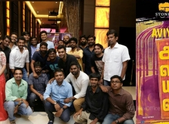 Big Day Today – Karthik Subbaraj Opens on Aviyal Release