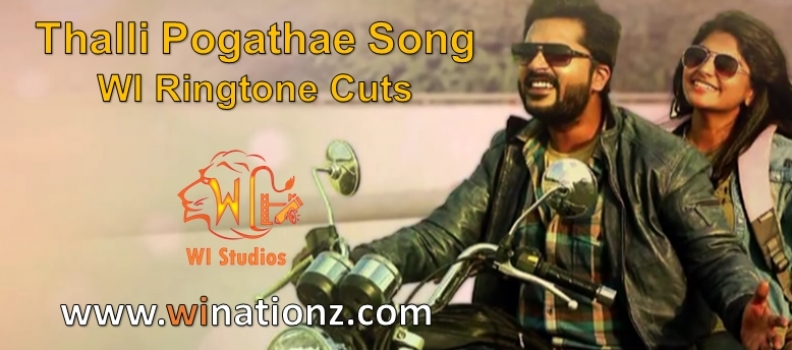 Thalli Pogathey Song – Ringtone Cuts