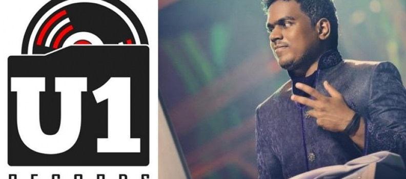 U1 Records – Yuvan Launches His Audio Label