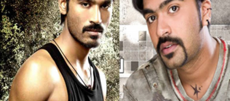 Simbu Vs Dhanush this July