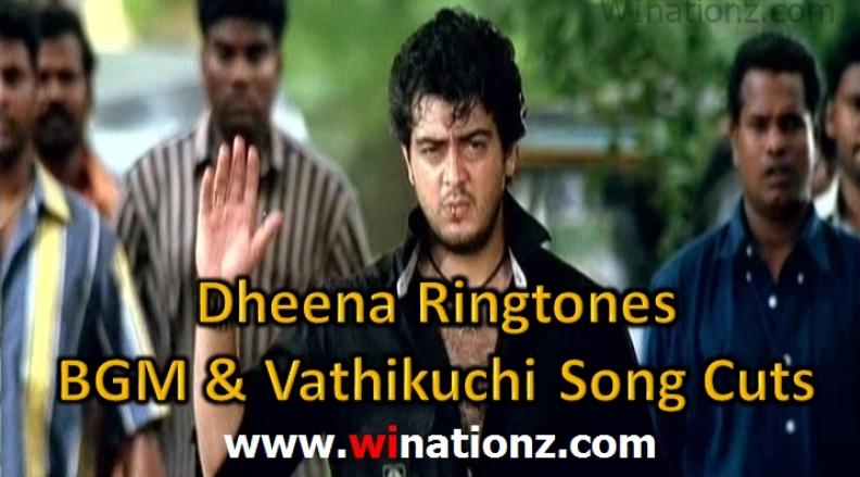 Thala Bday Spl – Dheena BGM & Song Ringtone Cuts