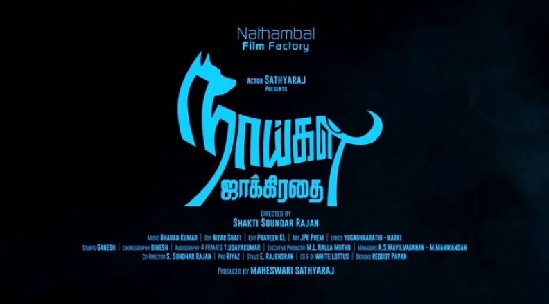 Naaigal Jaakirathai Trailer