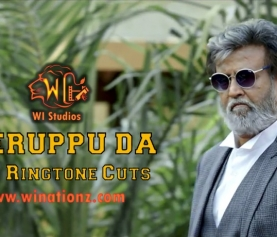 Kabali Neruppuda Song Ringtone Cuts