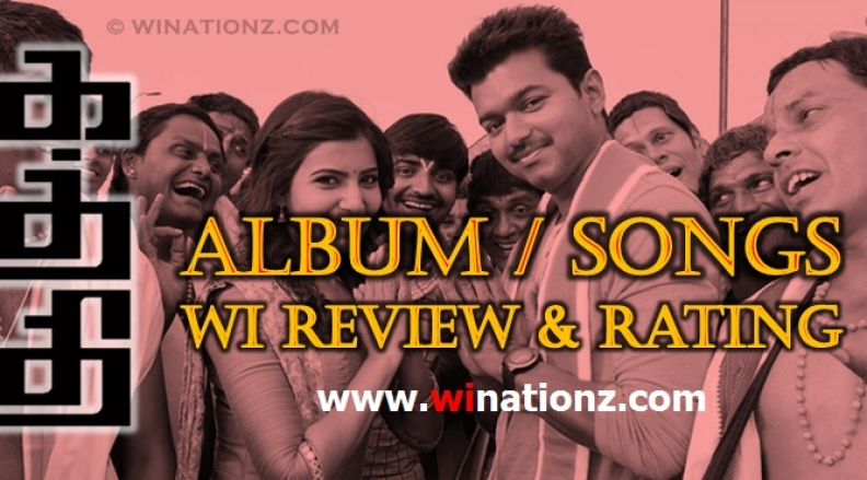 Kaththi Audio – WI Review & Rating