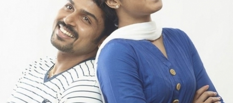 Madras Movie Photos