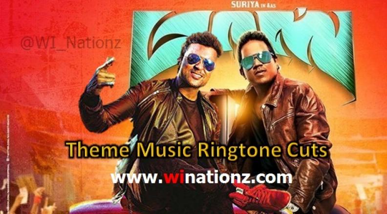 Masss Theme Music MP3 Cuts (Ringtones)