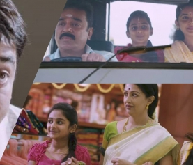Yeya En Kottikkaaraa Video Song | Papanasam