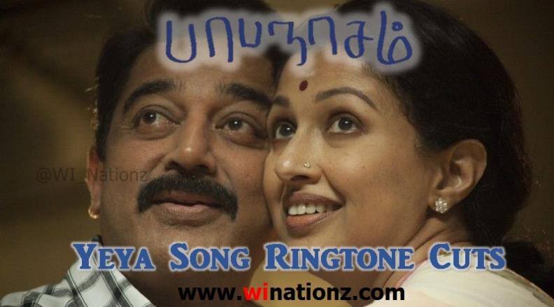 Papanasam – Yeya En Kottikkara Song Ringtone Cuts