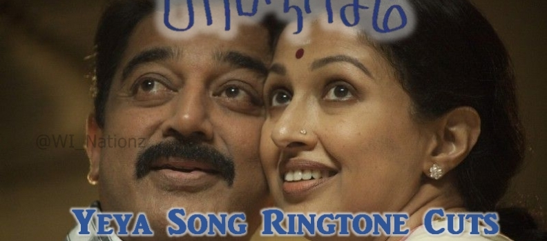 Papanasam – Yeya En Kottikkara Song Ringtone Cuts