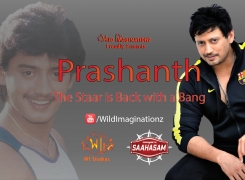 Tribute to Prashanth – The Staar is Back with a Bang | Saahasam