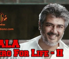 Thala – A Hero For Life II | Thala B'Day Tribute