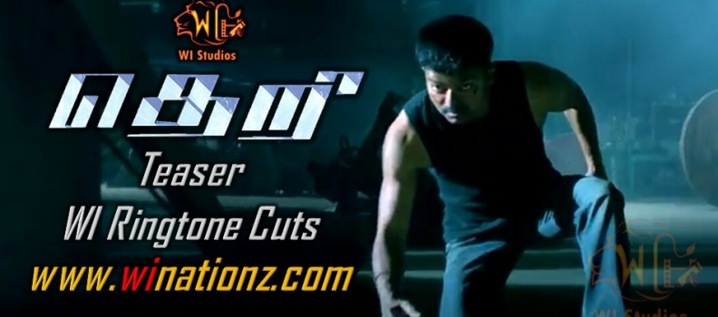 Vijay in Theri Teaser  Ringtone Cuts