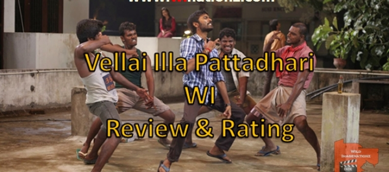 Velai Illa Pattadhari Teaser – MP3 Tones & Mobile Video Downloads