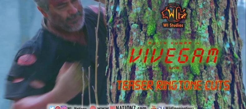 Vivegam Teaser Ringtone Cuts